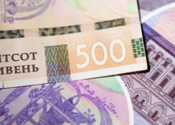 وزارة المالية تضع سندات حكومية بقيمة 5 مليارات
