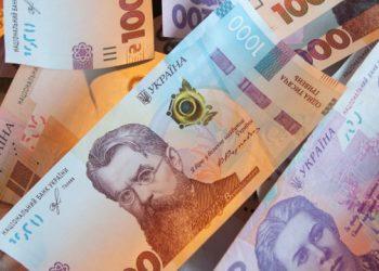10.9 مليون غريفنا دُفعت لمودعي البنوك المفلسة