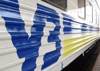 Ukrzaliznytsia يحذر من تأخر القطارات بسبب سوء الأحوال الجوية