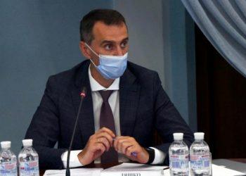 إنتاج لقاح COVID الأوكراني سيبدأ في عام 2022