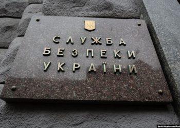 ادارة امن الدولة تنفي الضغط على إدارة مدينة كييف للتحقيق مع زيلينسكي.