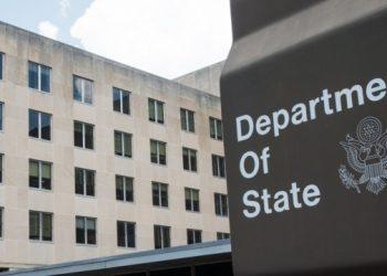 """وزارة الخارجية الأمريكية تتوقع من السلطات الجورجية """"معاملة ساكاشفيلي بإنصاف"""""""